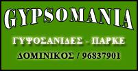 GYPSOMANIA_logo_201x104_border
