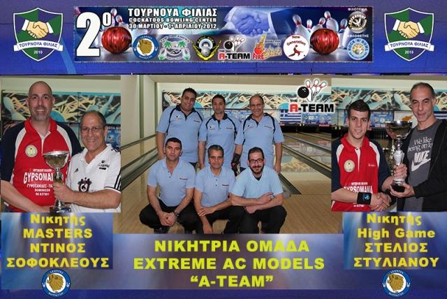 Tournament Winners Photo_2012_800