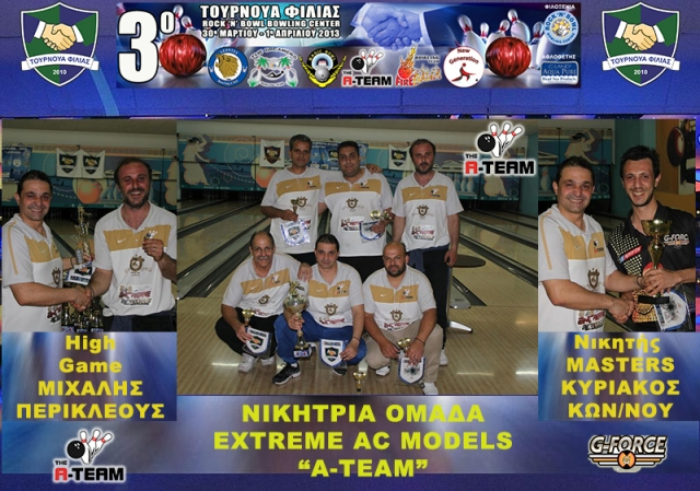 Tournament Winners Photo_800