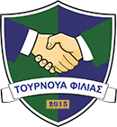 tournoua filias new logo green-blue_2015_130