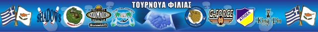 tournoua filias banner
