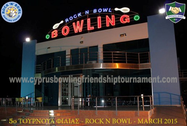 ROCK N BOWL by Night