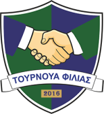 tournoua filias new logo green-blue_250_2016